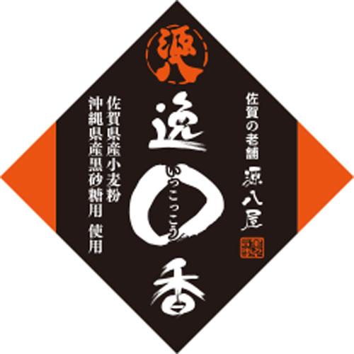 genpachi-rogo